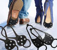 Ледоступы,  ледоходы, накладки на обувь антискользящие на 6 шипов, фото 1