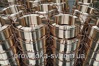 Проволока сварочная ER 310 ЦЕНА 150грн/кг