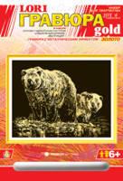 Гравюра з ефект золота Медведи