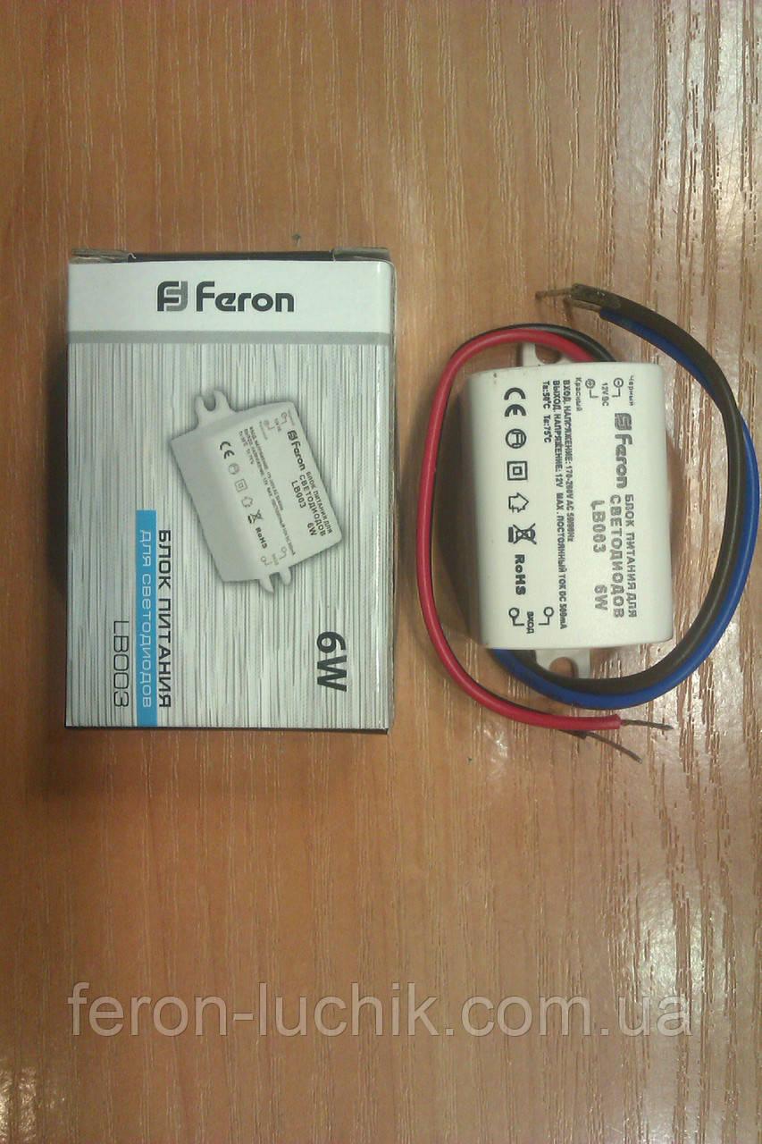 Блок питания постоянного тока Feron LB 003  6 W,  0.5 А, IP20