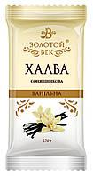 Халва подсолнечная ванильная Золотой Век 270 г
