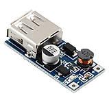 DC-DC повышающий преобразователь 0.9V - 5V в 5V 600MA USB Mobile, фото 2
