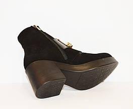 Замшевые зимние ботинки Aquamarin 227, фото 3