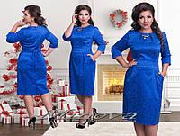 Красивое приталенное платье жаккард 48,50,52,54