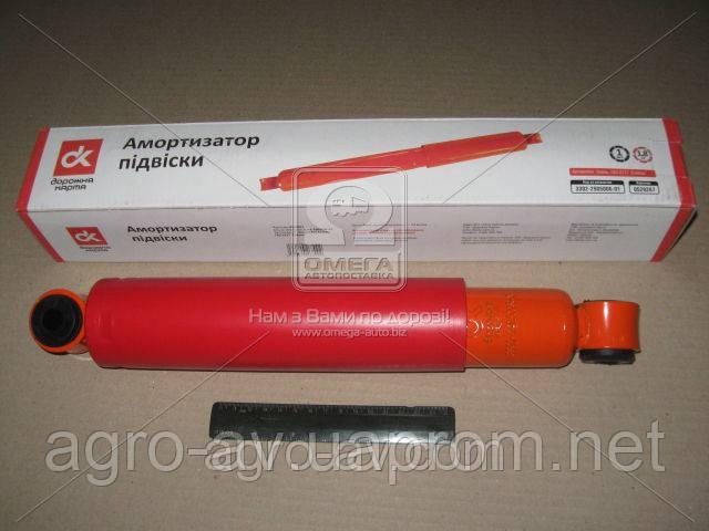 Амортизатор (3302-2905006-01) ГАЗ 3302 подв. передний/задний масл.