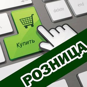 Товар в розницу от odejda-opt.prom.ua