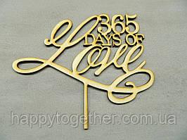 """Топер в торт  """"365 days of love"""""""
