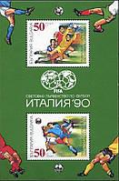 Болгария 1990 - футбол - блок - MNH XF
