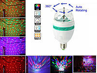 Светодиодная разноцветная лампа Led Lamp RGB