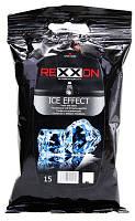 Влажные салфетки Ice Effect универсальные