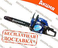 Бензопила Vorskla ПМЗ-5245