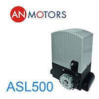 Комплект для откатных ворот AN-MOTORS ASL 500 Kit
