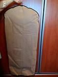 Чехол для одежды 137х60 см.(кремовый спанбонд), фото 3