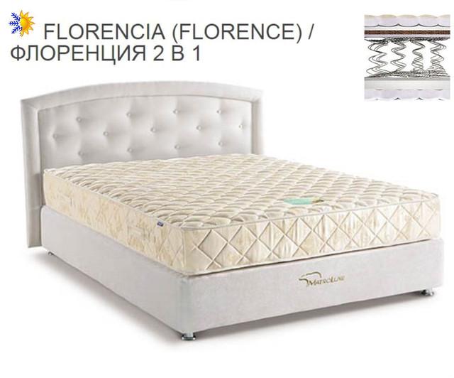 Матрас Флоренция (FLORENCIA ) двусторонней жёсткости зима-лето 20 см