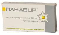 Панавир, свечи ректальные 0,2 мг, 5 шт.