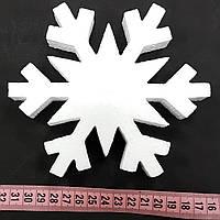 Снежинка пенопластовая большая-6 15*15 см