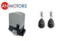 Комплект для откатных ворот AN-MOTORS ASL 1000 Kit