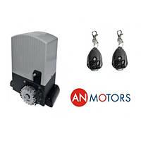 Комплект для откатных ворот AN-MOTORS ASL 2000 Kit