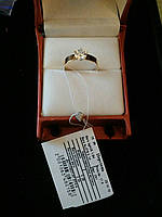 Серебрянное кольца  сзолотой пластиной