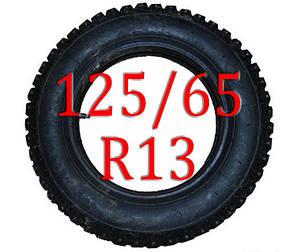 Цепи на колеса 125/65 R13