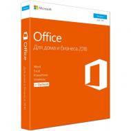 Офисные приложения Microsoft Office Home and Business 2016 32/64 Russian DVD (T5D-02703)
