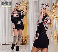 Зимний женский комплект (туника, шарф, гетры, шапка)