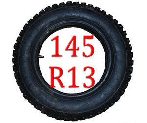 Цепи на колеса 145 R13