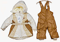 Комбинезон детский NipperLand (9595), зима, 6-24 мес.