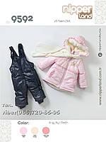 Комбинезон детский NipperLand 6-24 месяцев (9592)