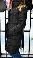 Пальто зимнее молодежное Скидка микс 3 цвета