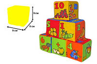 Мякиши 6 кубиков Цифры 3029