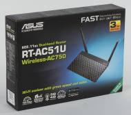 Маршрутизатор Asus RT-AC51U