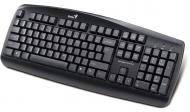 Клавиатура Genius KB-110 USB (31300700113)