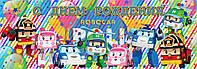Плакат баннер Робокар Поли 30х90 см