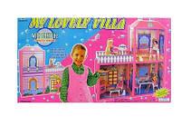 Дoмик для куклы барби 6984