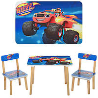 Детский стол + 2 стула 501-35