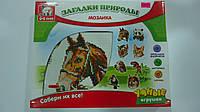 """Мозаика детская """"Загадки Природы.Лошадь"""",6+,Умные Игрушки,TM S+S Toys,300 х 235 х 40 мм.Мозаїка дитяча """"Загадк"""
