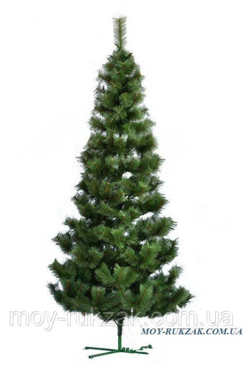 Сосна искусственная натурально - зеленая 2,5 м. высокая.