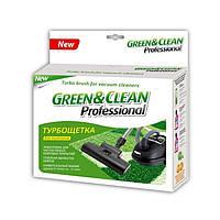 Щетки/насадки к пылесосу Green-Clean GC03745