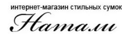 """Интернет-магазин стильных сумок """"NATAL I"""""""