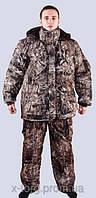 """Зимний костюм для охоты и рыбалки """"Тёмный камыш"""" размер от 46 до 66"""