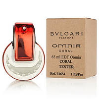 Женская туалетная вода Bvlgari Omnia Coral for Women Eau de Toilette (EDT) 65ml, Тестер (Tester), фото 1