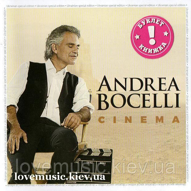 Музичний сд диск ANDREA BOCELLI Cinema (2015) (audio cd)