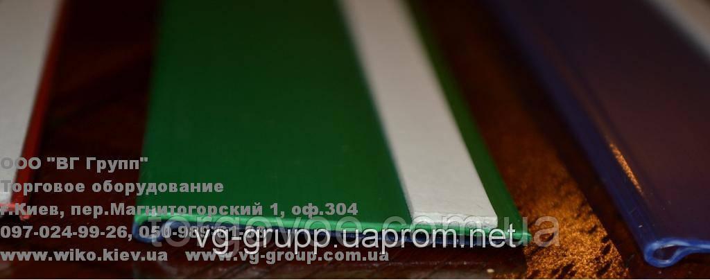 Профиль ценовой на полку. Ценовая рейка для стел. Ценникодержатель VKF Renzel, фото 1