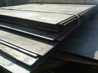 Лист 8- 160 мм. сталь 09Г2С, фото 1