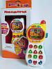 Розвиваючий навчальний дитячий телефон Маша і ведмідь (літери, цифри, фігури, кольору, мелодії)