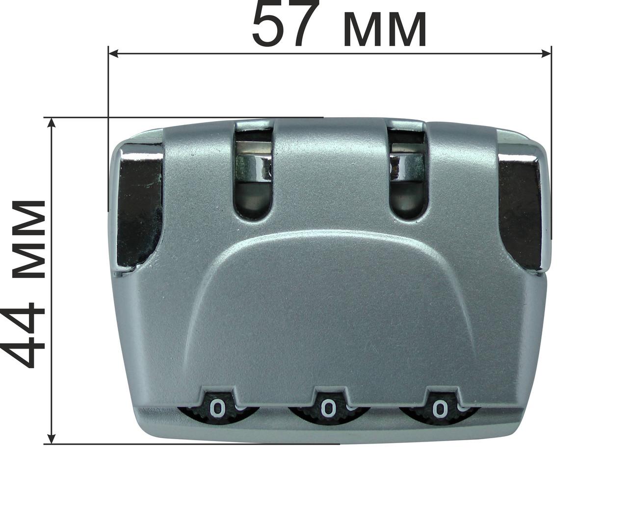Кодовый замок для чемодана КД 3