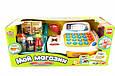 Игровой набор касса - Мой магазин Joy Toy 7254, фото 2