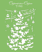 Трафарет елка