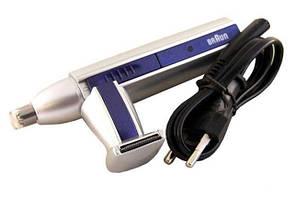 Триммер для удаление нежелательных волос BROWN с аккумулятором 2 в 1